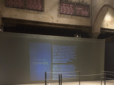 Biennale 2015 - all the world's futures